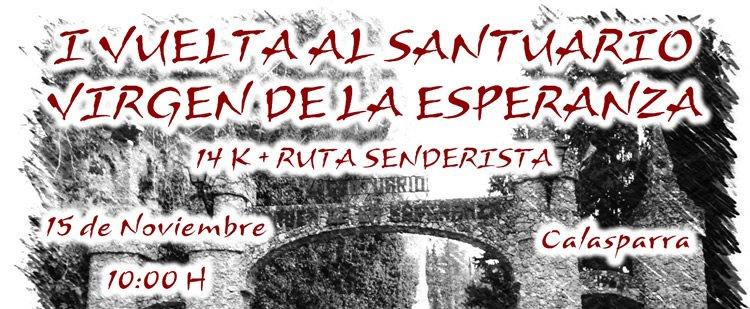Cartel Vuelta Al Santuario Destacadafinal